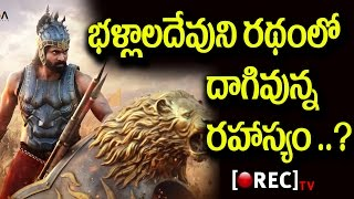 baahubali's secrets revealed | Baahubali Chariot Powered By Royal Enfield | RECTVINDIA
