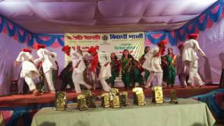 Creative Dance Academy Kid's Group Performance On Marathi Gondhal Song