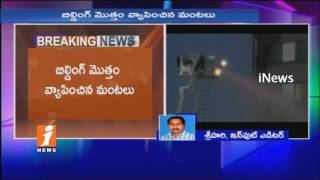 Massive Fire Accident In Lodge | 50 members In Lodge | Shamshabad | iNews