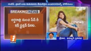 Sirisha Death Case | Police To Produce Rajiv and Sravan in Court Today | iNews