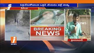 Inter Girl Chandini Jain Killed by Her Boy Friend Sai Kiran | Police Releases CCTV Footage | iNews