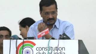 Arvind Kejriwal Addressing at Launch of Women Traders and Entrepreneurs cell