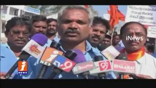 Workers Rally Over to to Reopen Rayons Built Factory   Bhupalpally District   iNews