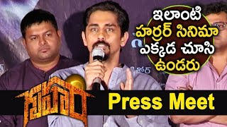 Siddharth Speech At Gruham Movie Press Meet || Siddharth, Andrea Jeremiah || Nani