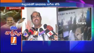 JC Diwakar Reddy Reacts on Visakhapatnam Airport Indecent | Assault No One | iNews