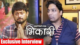 Bhikari Movie | Ganesh Acharya's Exclusive Interview | Clash With SRK's Jab Harry Met Sejal
