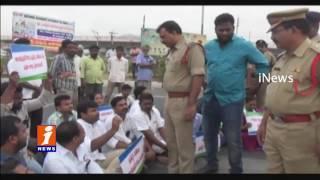 YCP Activists Protest Over Special Status Around Andhra Pradesh | iNews