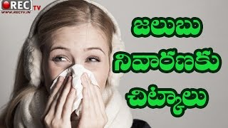 Natural Skin Care Tips for Winter II  Best beauty tips ll Skin Care tips in telugu