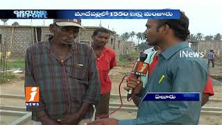 Beneficiaries Serious On Govt Houses Construction Work Delay In Eluru | Ground Report | iNews