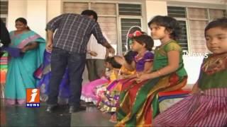 Nellore Ravindra Bharathi School Sankranthi Festival Celebrations | iNews