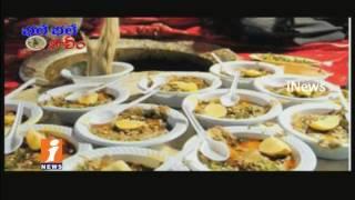 Special Focus On Hyderabadi Haleem   Ramadan Special   Idi Nijam   iNews