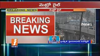 No Information On PM Narendra Modi Hyderabad Tour Over Hyderabad Metro Rail Inauguration | iNews