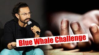Aamir Khan REACTION On Blue Whale Challenge $UICIDE In India
