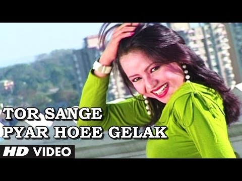 Tor Sange Pyar Hoee Gelak Title Video Song Nagpuri - Rajeev Sinha, Monika
