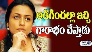 అడిగిందల్లా ఇచ్చి గారాభం చేస్తాడు | Namrata Shirodkar About Her Family | Mahesh babu | Top Telugu Tv