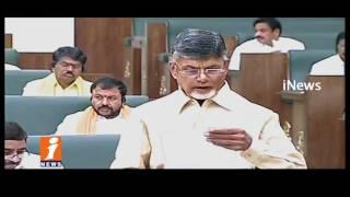 YSRCP Trying To Cash TDP Partiality in Allotting Funds in  Vijayanagaram | Loguttu | iNews
