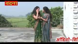 Cholia Me Char-Char karta Foolabna   New Bhojpuri Hot Songs   Ravi Shankar Rajan