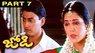 Jodi Telugu Full Movie Part 7 || Prashanth, Simran