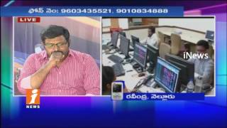 Stock Market Ends With Loss Due To After 5 State Election | Money Money (16-03-17) | iNews