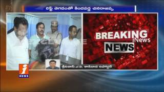 Home Minister Chinna Rajappa Injured Due To Lift Mishap at Kakinada Hospital | iNews