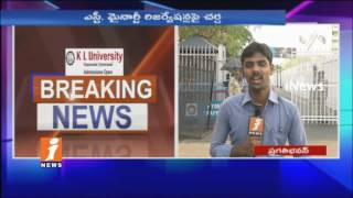 Telangana Cabinet To Start Soon | To Discussion on Last Phase Of Farmer Loan Waiver | iNews