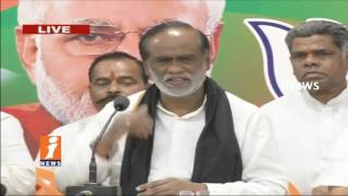BJP State President Laxman Press Meet Over Religions Reservations | Telangana | iNews