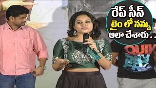 Pooja Ramachandran Speech @ Devi sri prasad movie pre release function || #DeviSriPrasad | Manoj