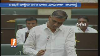 Minister Harish Rao Speech Over GO No 123  In Telangana Assembly Sessions | iNews