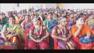 Bhadradri Yuvajana Utsav Held in Kothagudem Club | iNews