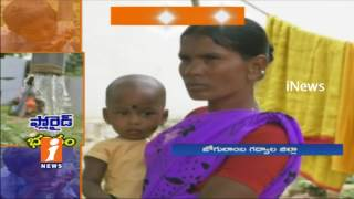 Yapadinne Villages Affected With Kidney Diseases Due To Fluoride Water In Gadwal | iNews