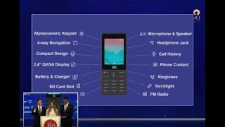 जिओ ने लांच किया फ्री 4G फ़ोन, देखिये कैसे करें प्री बुकिंग