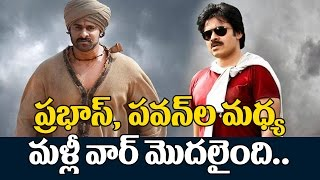The War Start Between Pawan Kalyan Fans And Prabhas Fans | Katamarayudu | Baahubali 2 | Top TeluguTv