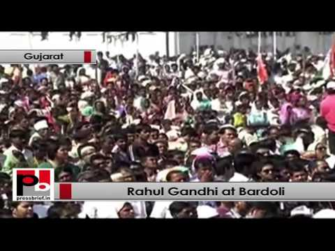 Rahul Gandhi- Gujarat does not have the government of poor people