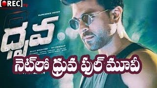 dhruva movie video songs download