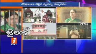 Police Reached To Golden Bay Resorts To Arrest Sasikala | Chinnamma Convicted in DA Case | iNews