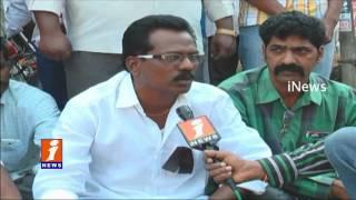 Kapu Leaders Protest At Eluru Fire Station On Mudragada Arrest   East Godavari   iNews