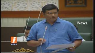 TRS MLA Jalagam Venkat Rao Speaks On Kothagudem Govt Hospital Problems In Telangana Assembly | iNews