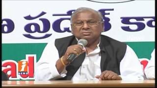 KCR Has No Time To Tribute Jyothi Rao Phule on His Birth Anniversary | V Hanumantha Rao | iNews