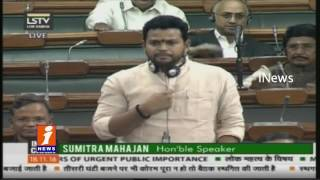 Rammohan Naidu Demands Legal Sanctity For Special Package In Lok Sabha | iNews