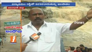 People's Enjoying at Kuntala Waterfalls In Adilabad | Tourist Attractions | iNews