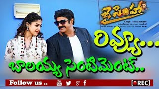 balakrishna jai simha movie review rating and first talk I rectv india