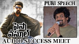 Puri Jaganadh Speech at Paisa Vasool Movie Audio Success Meet Balakrishna, Shriya, Puri Jagannadh