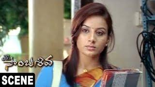 Arjun, Pooja Gandhi Comedy Scene | Goons Fight || Jai Sambha Shiva Scene
