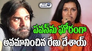 Renu Desai Gives Least Marks To Pawan Kalyan | Renu Desai Exclusive Interview | Top Telugu TV