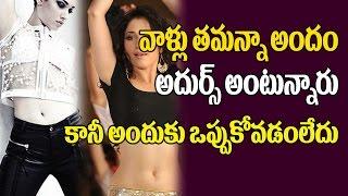 Tamannaah Bhatia Seriously Wait For Bollywood Offers   Baahubali 2   Tollywood  News   Top Telugu TV