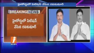 Nandikotkur Independent Candidate Ravi Kumar Suspicious Death In Sri Nagar Colony | Hyd | iNews