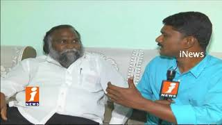 EX MLA Jagga Reddy Face To Face On New Medical College Issues In Karimnagar   iNews