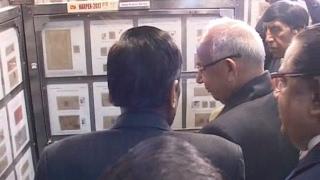 अंबाला में राज्य स्तरीय डाक प्रदर्शनी का शुभारंभ