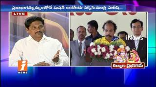 Speaker Failed To Take Action On Migration MLAs in Telugu States   News Watch (05-04-2017)   iNews
