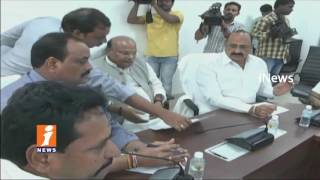 AP Ministers Hold Talks About Cement Companies Over Cement Price Issues | iNews